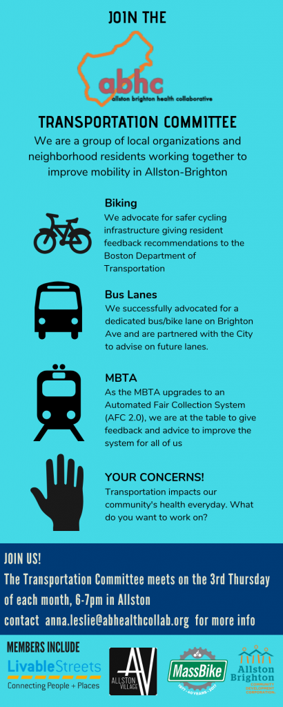 Transportation Committee flyer